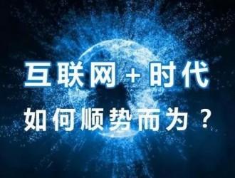北京网站建设网站托管微信开发小程序程知源建站