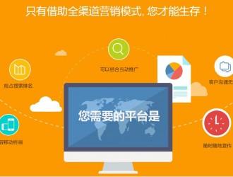 北京网站建设公司哪家好
