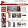 程知源_北京网站建设,网站制作公司,网站代运营