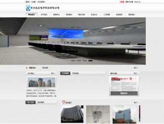 程知源网站建设完毕之后承接日常的维护工作
