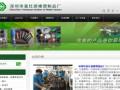 北京网站建设要注意静态网页以及动态网页是什么