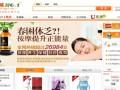 专业的网站建设策划需要了解什么 北京网站建设公司