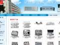 企业网站建设有哪些细节需要注意