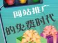 北京网站建设及网络营销推广是与时俱进