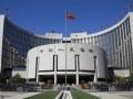 十九大后首个新设机构亮相 金稳会保障国家金融安全