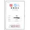铁路产品型式试验|GB/T25119-2010标准检测机构